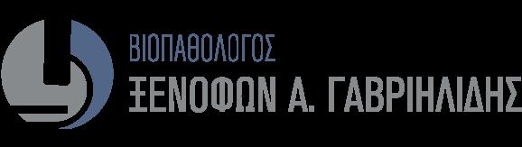 Ξενοφών Α. Γαβριηλίδης - Ιατρός Βιοπαθολόγος - Μικροβιολογικό Εργαστήριο στην Ηλιούπολη